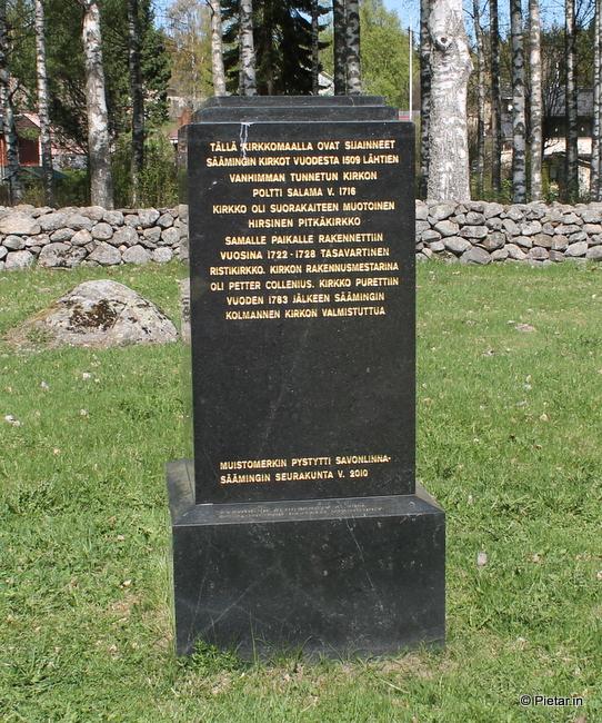 IMG 1417 – kopio Savonlinna on muutakin kuin Olavinlinna